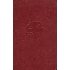LITURGY OF THE HOURS (Vol. 2) VOLUME II: LENTEN SEASON AND EASTER SEASON