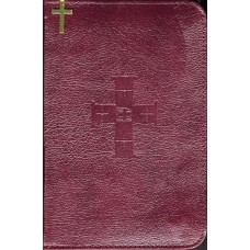 ST. JOSEPH SUNDAY MISSAL COMPLETE EDITION IN ACCORDANCE WITH THE ROMAN MISSAL